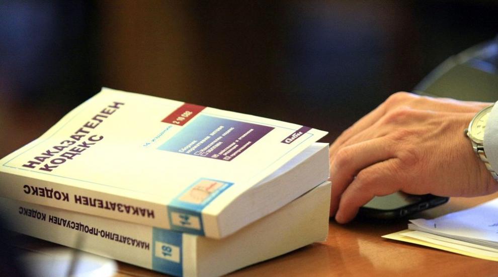 Предложенията на прокуратурата за НПК в подробности