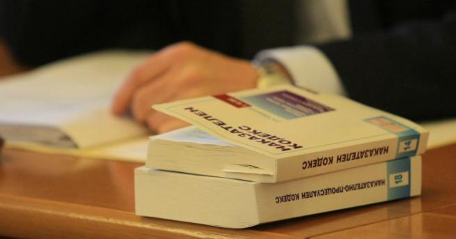 Аргументите на депутата от ГЕРБ Димитър Лазаров Уведомяването на избран