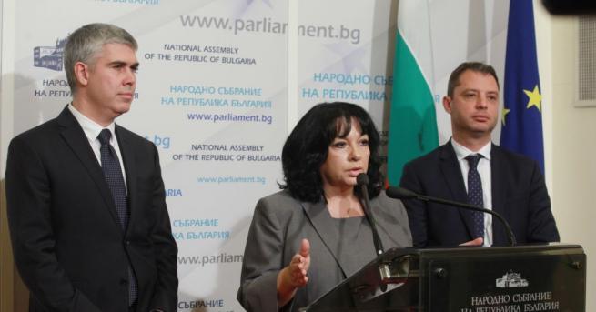 """Държавното дружество """"Булгартрансгаз"""" следващата седмица ще внесе в Агенцията за"""