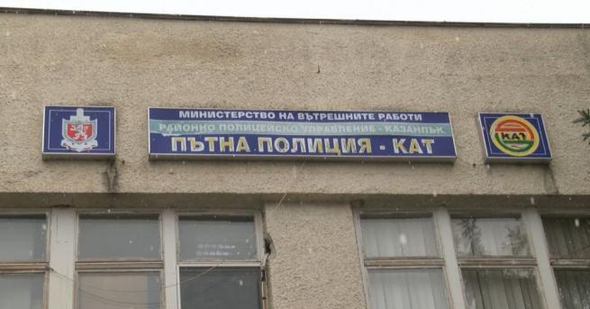 Откриха тялото на изчезналия началник на КАТ-Казанлък Тодор Николов в