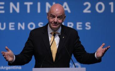 Инфантино получи подкрепа от Азия преди изборите във ФИФА