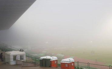 При сериозна мъгла: Берое - Левски, стартовите състави