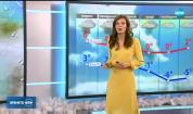 Прогноза за времето (16.12.2018 - обедна емисия)