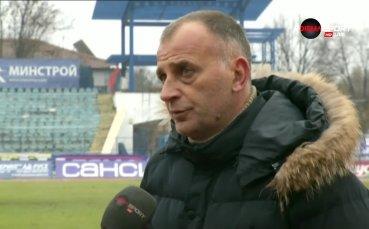 Здравков: Бяхме мотивирани, имаме интерес към силни играчи
