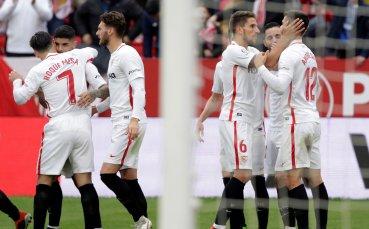 С победа Севиля постави лидера в Ла Лига под напрежение