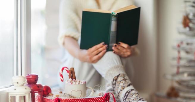 Скъпи читатели, и тази годинане пропуснахме да ви вдъхновим и