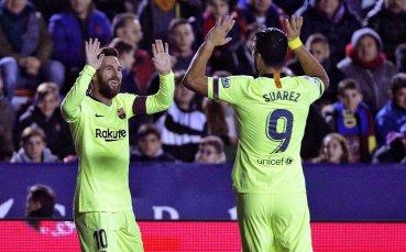 Меси и Суарес имат повече голове от Реал този сезон