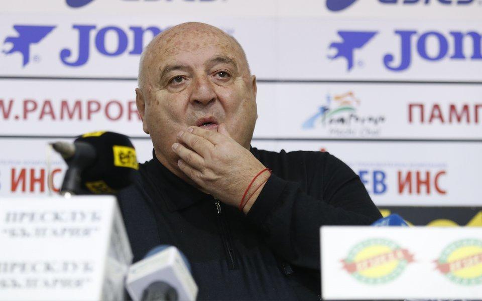 Венци Стефанов: Снощи е било страшно! Обсадили са Славия, Ерджан е ударил Виячки