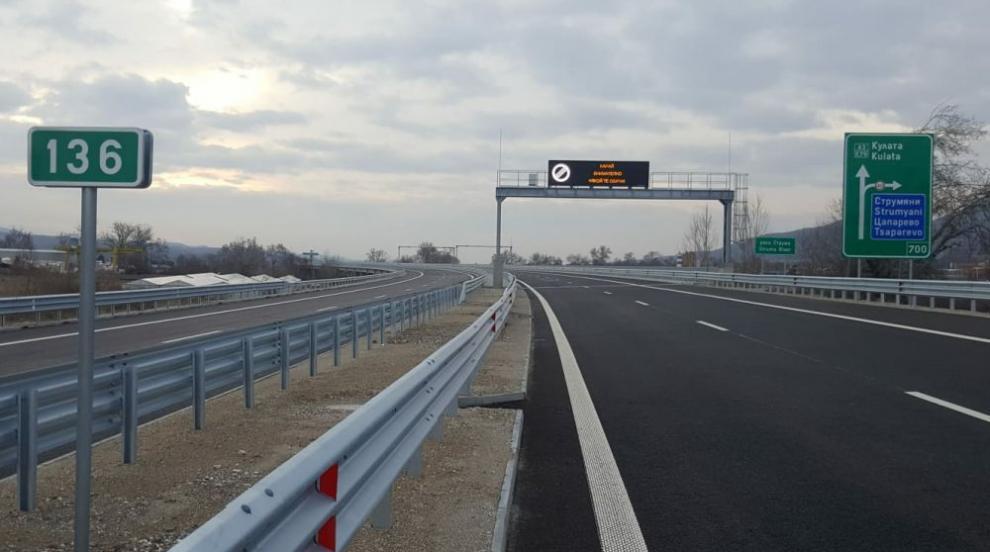 """Пътят Калотина - София се превръща в магистрала """"Европа"""""""