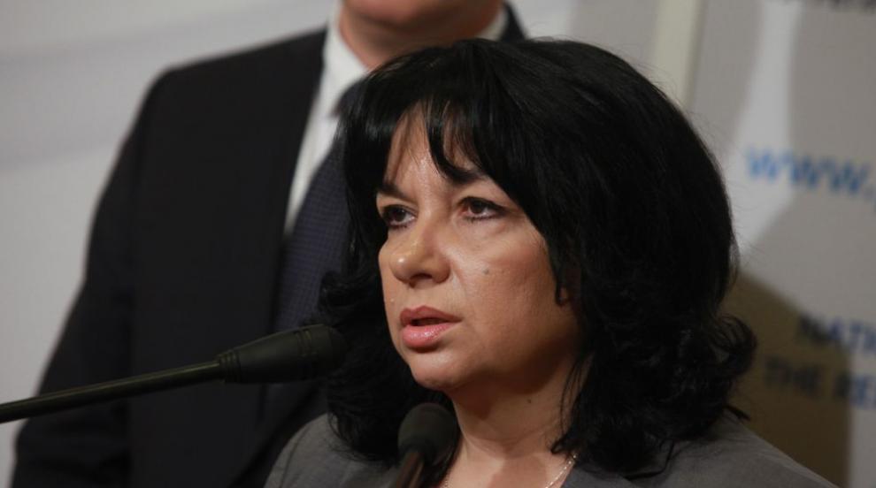 Министър Петкова: Предизборен трик е да се поставя сега въпросът с цената...