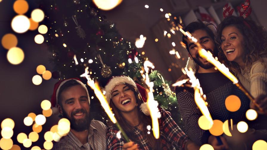 Съвети за по-весела Коледа и по-щастлива Нова година