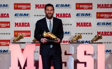 Бразилски национал: Ако Меси не заслужава Златната топка, значи не разбирам нищо от футбол