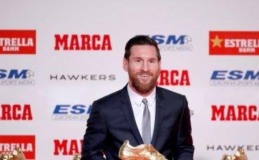 Лео Меси: Играя за най-добрия отбор в света, а това улеснява нещата