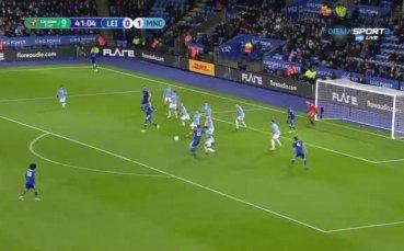 Лестър - Манчестър Сити 0:1 /първо полувреме/