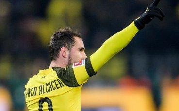 Алкасер счупи нов рекорд с Дортмунд