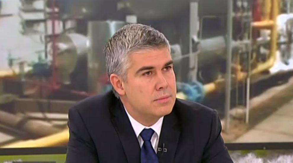 """""""Булгартрансгаз"""" ще обжалва наложената глоба от ЕК"""