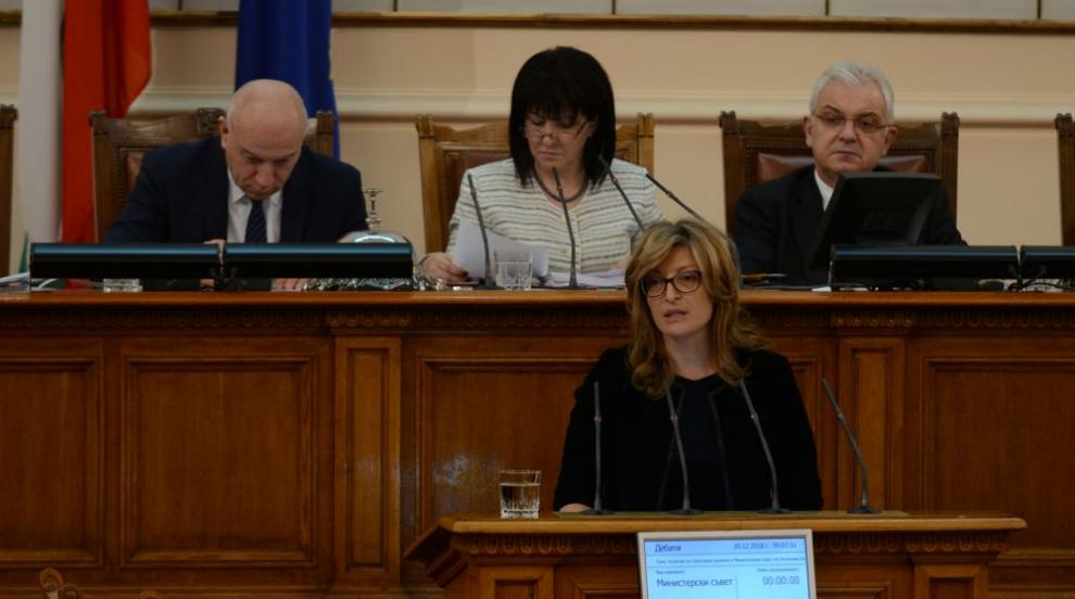 Парламентът закри Министерството на европейското председателство