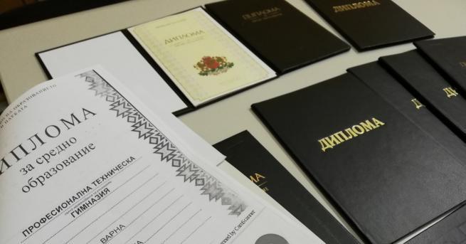 Хванаха фалшификатори на дипломиФалшификатори на дипломи за средно и висше