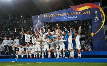 Реал е дал най-много за заплати - повече от 400 млн. евро