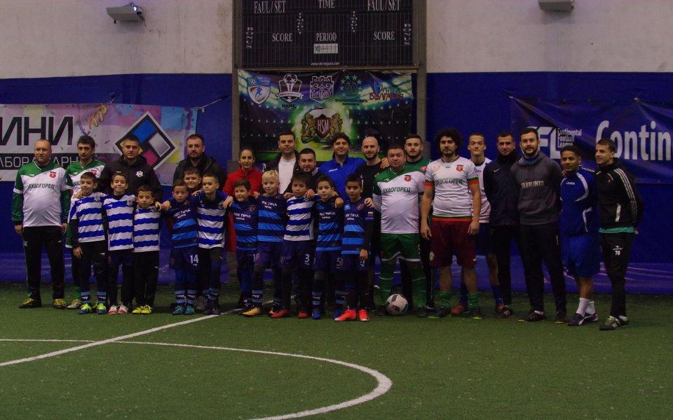 Куп бивши и настоящи футболисти се пуснаха в благотворителен турнир във Варна