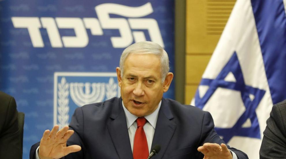 Нетаняху призова ЕС да не се опитва да спасява ядреното споразумение с Иран