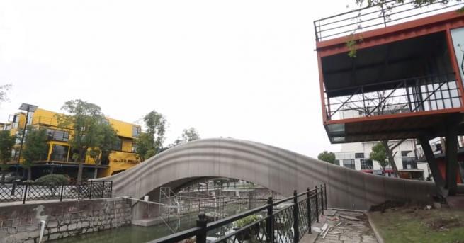 Снимка: 3D принтиран мост изненадва жителите на Шанхай