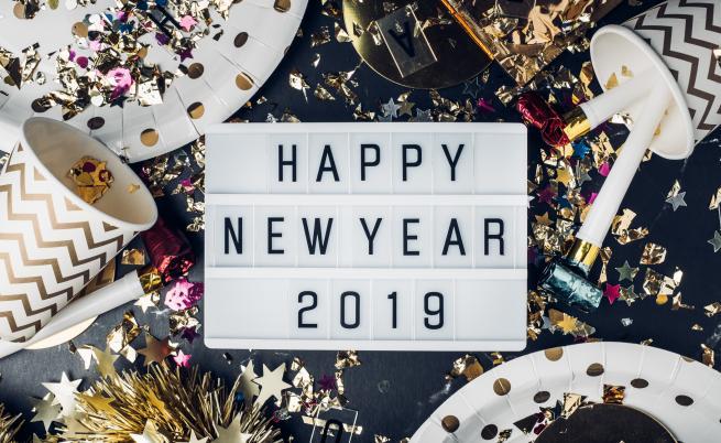 Наръчник за перфектно посрещане на Нова година