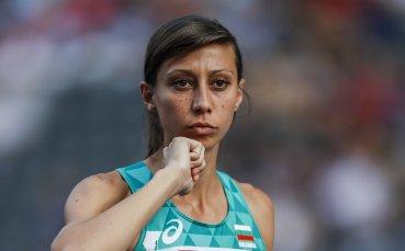 Мирела Демирева с поглед към 2021 година