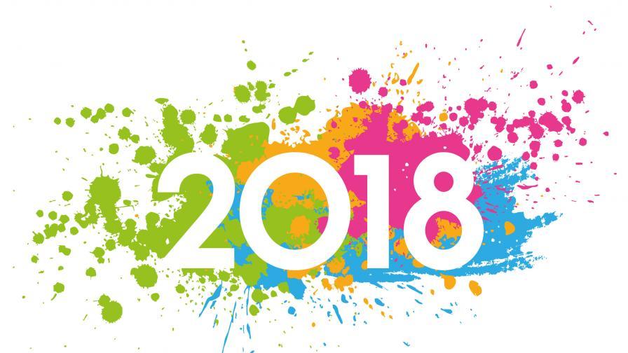 <p>Събитията, които разтърсиха света през 2018 г.</p>