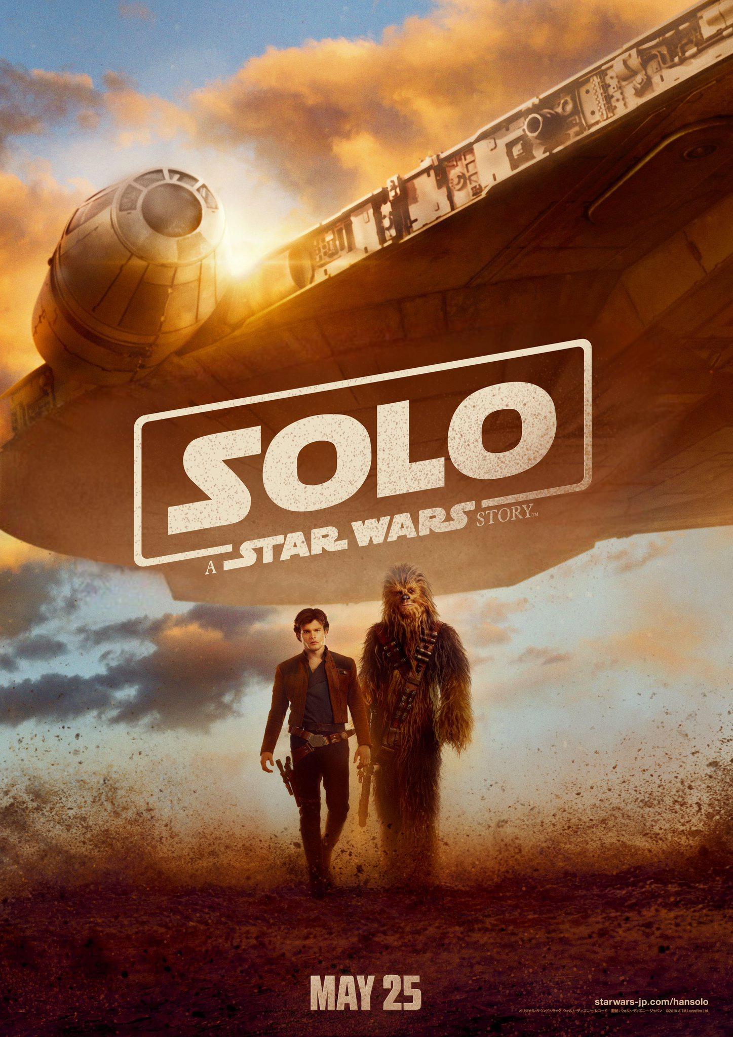 """8. Solo: A Star Wars Story / """"Соло: История от Междузвездни войни"""" – Режисьор: Рон Хауърд; Участват: Олдън Еренрайх, Емилия Кларк, Доналд Гловър"""