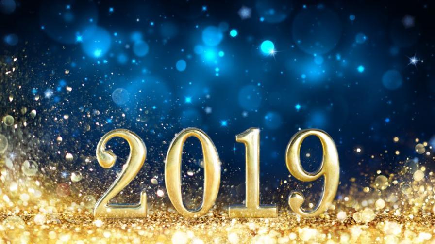 <p>Защо Нова година е на 1 януари</p>