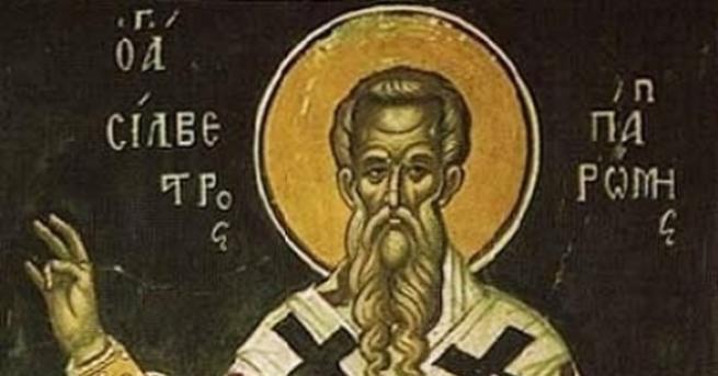 На втория ден от новата година, Православната църква чества родения
