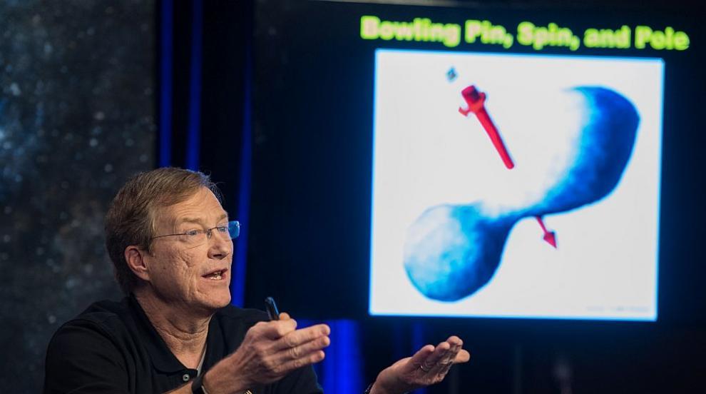 НАСА показа снимка на Ултима Туле - най-далечния космически обект (СНИМКА)