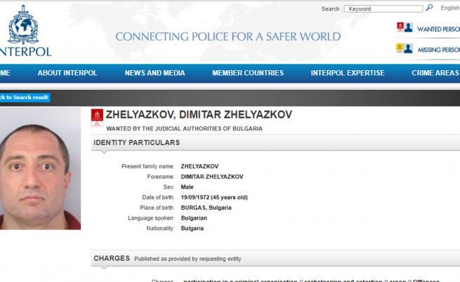 Димитър Желязков - Очите ще бъде екстрадиран в петък