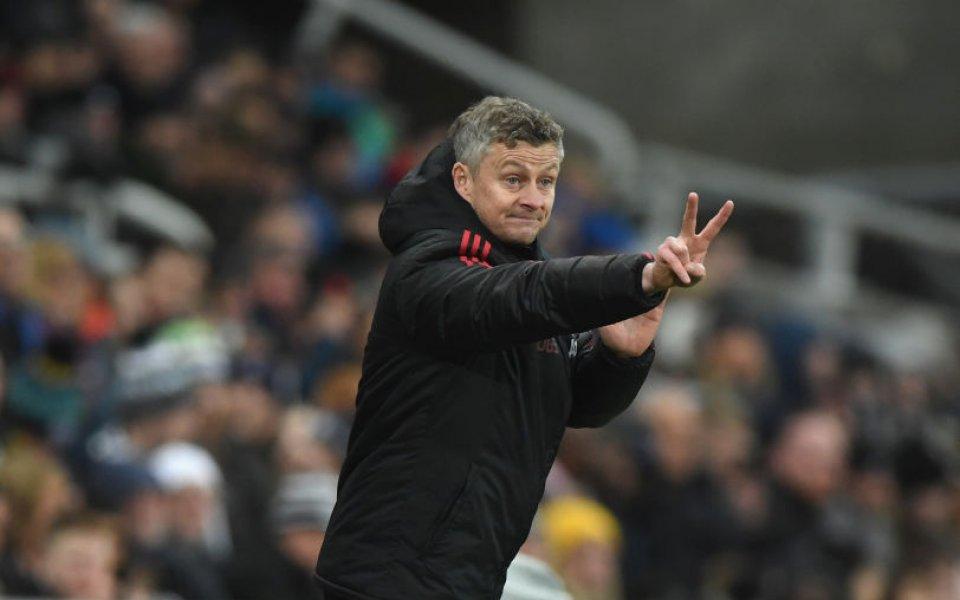 Мениджърът на Манчестър Юнайтед Оле-Гунар Солскяр призна, че не може