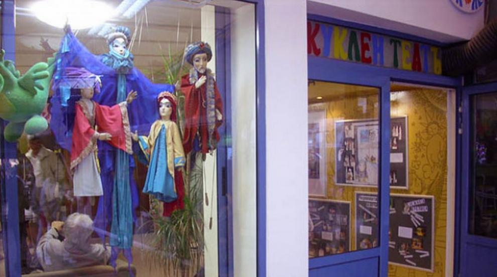 Две безплатни куклени постановки за децата на Добрич