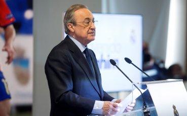 Реал Мадрид плаши да напусне испанското първенство