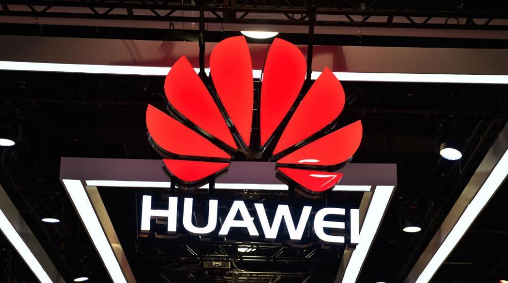 Директор на Huawei продължава да се бори срещу екстрадирането си в САЩ