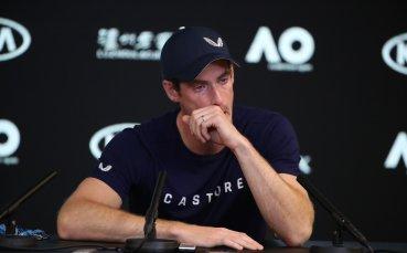 Анди Мъри се отказа от участие в три турнира