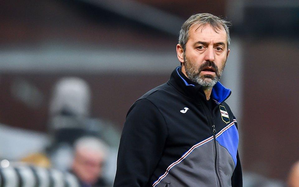 Треньорът на Сампдория преди Милан: Шансовете са 50:50