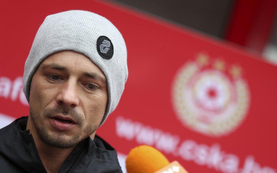 Eл Маестро: ЦСКА е като Челси, всичко зависи от собственика