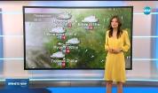 Прогноза за времето (14.01.2019 - обедна емисия)