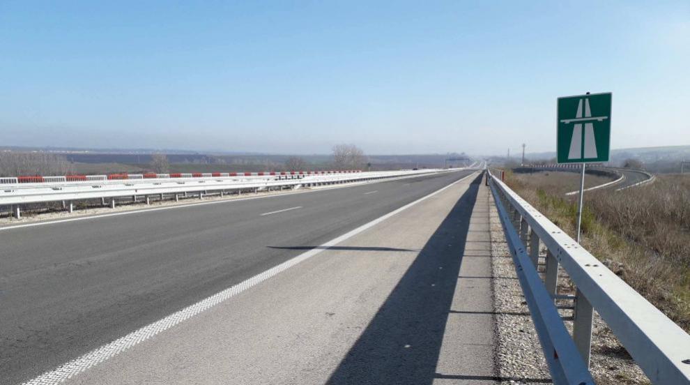 Кой ще строи магистрала