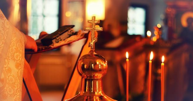 Днес Църквата почита Св. Ромил Видински. Той бил отшелник, исихаст