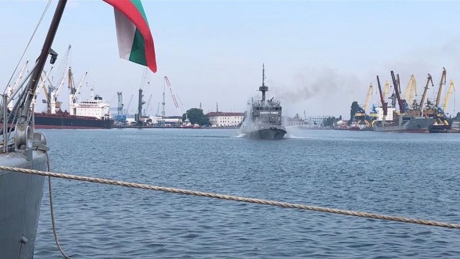 пристанище Бургас