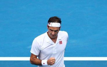 189-ият в света се опъна на Федерер, но преклони глава