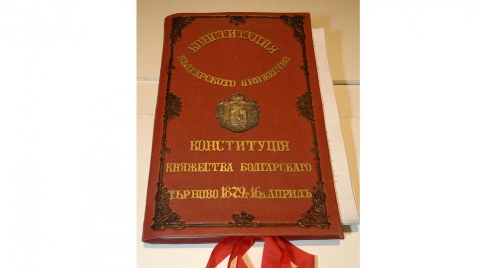 Oтбелязваме 140 години от приемането на Търновската конституция