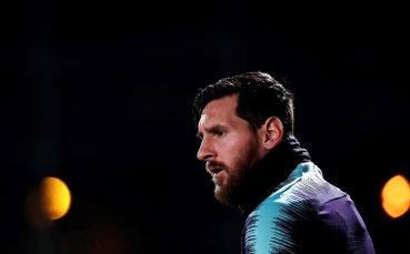 Аржентина се надява Меси да се завърне през март