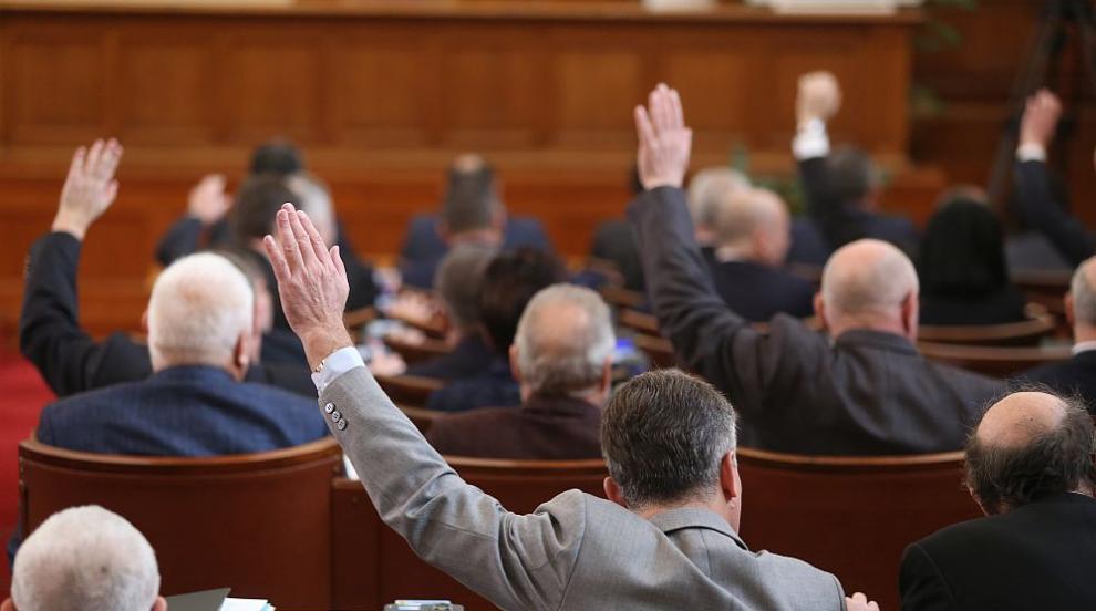 НС отхвърли ветото на президента върху промените в Наказателния кодекс