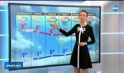 Прогноза за времето (16.01.2019 - централна емисия)